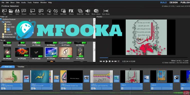 تحميل برنامج Proshow producer 8 مع الكراك