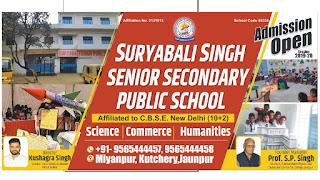 Admission Open : SURYABALI SINGH SENIOR SECONDARY PUBLIC SCHOOL MIYANPUR, KUTCHERY, JAUNPUR | MO. 9565444457, 9565444458