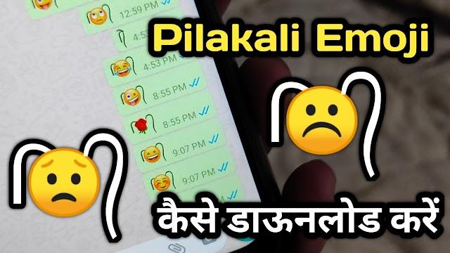 Pilakalu Emoji Copy Kare, Whatsapp hair emoji