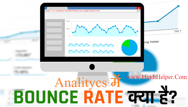 Google Analytics Me Bonus rate kya hai