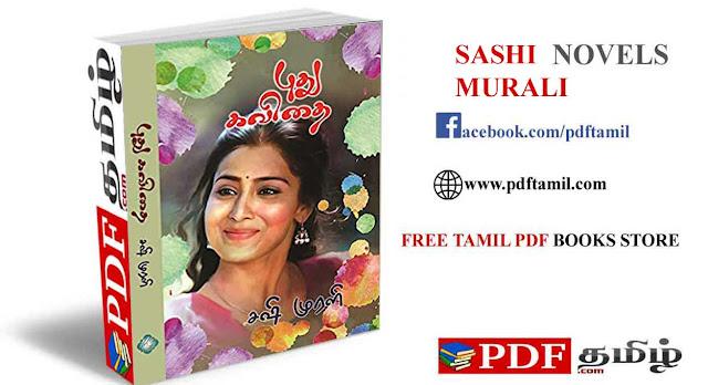 puthu kavithai novel, sashi murali novels, sashimurali, sashi murali latest novel free download