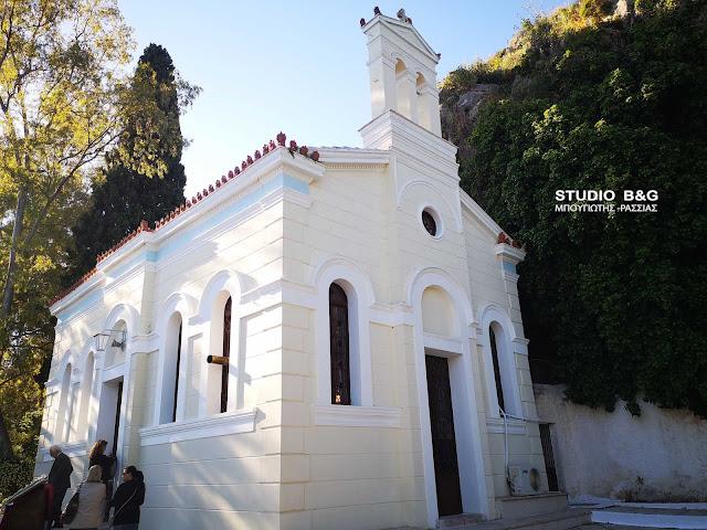 Ολοκληρώθηκαν οι εορτασμοί για τον Άγιο Ιωάννη τον Θεολόγο στο Ναύπλιο (βίντεο)