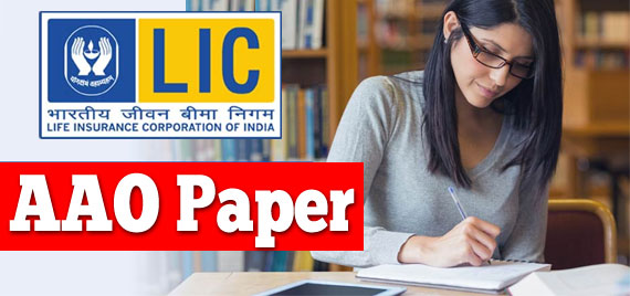Lic Aao Previous Year Question Pdf