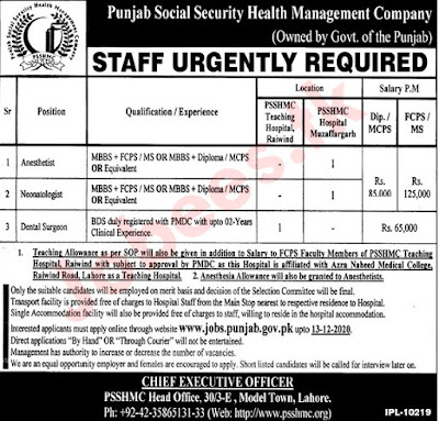 Punjab Social Security Health Management Company Job in Lahore 2020 by Jobees