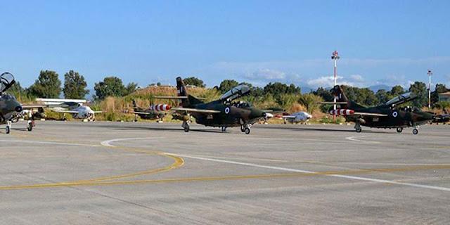 Κατέπεσε αεροσκάφος της Πολεμικής Αεροπορίας στην Τρίπολη - Ζωντανός ο ένας πιλότος - Αναζητείται ο δευτερος