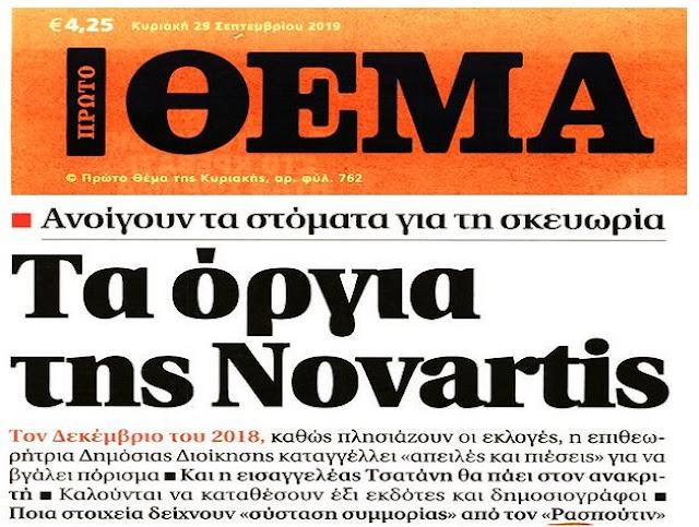 Μολδαβία dating πρακτορείο