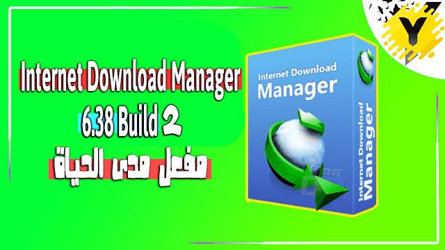Internet Download Manager 6.38 Build 18