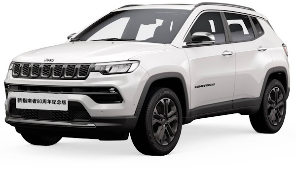 Novo Jeep Compass 2022: facelift revelado na China
