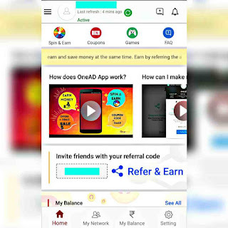onead app review