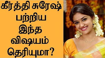 Did you know about Keerthy Suresh in this situation?