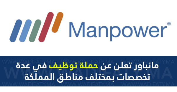 Manpower Emploi Recrutement