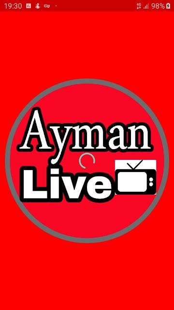 تحميل تطبيق AYMAN TV لمشاهدة القنوات على هاتفك الاندرويد