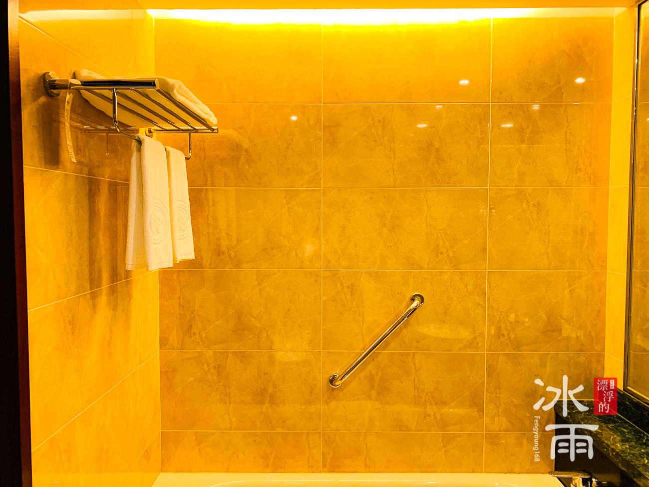 福華大飯店|五金配備