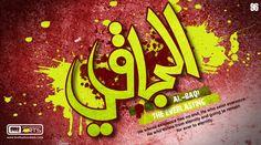 Asmaul Husna - Al Baaqi (Yang Maha Abadi) - (pinterest.co.uk)
