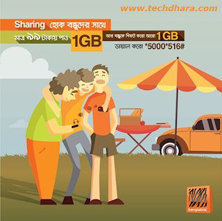 Banglalink 2 GB internet only tk 99 friendship day offer