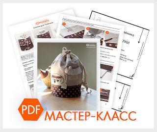 PDF Мастер-класс Как сшить грелку на чайник
