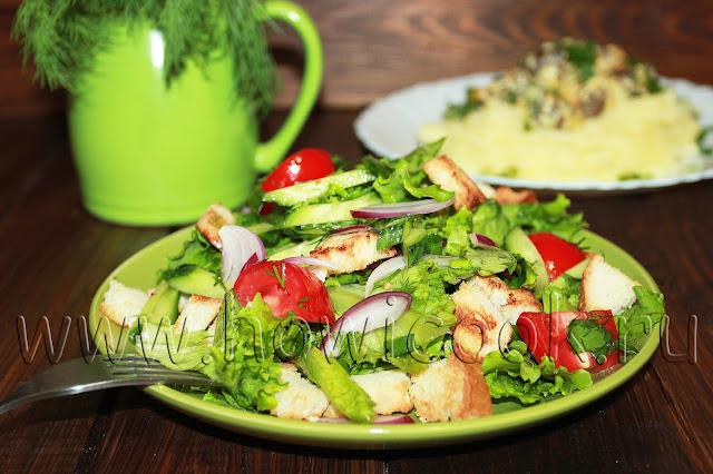 рецепт салата с овощами и зеленью