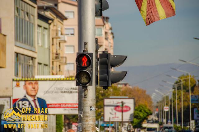 Strumica, Macedonia