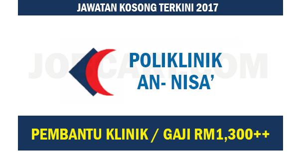 Poliklinik An-Nisa'
