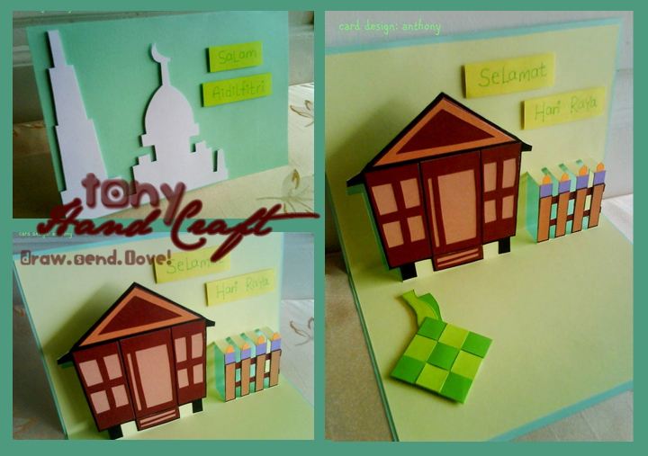 tonyhandcraft specially requested  mosque  kampung