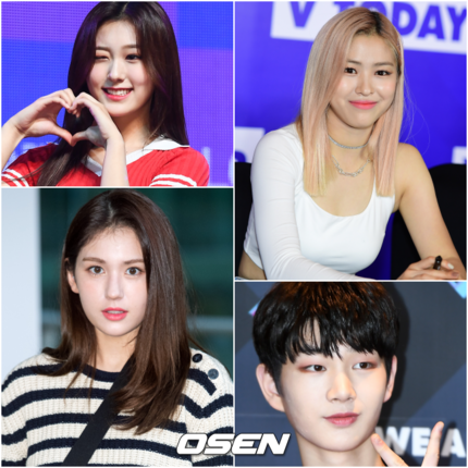Itzy Ryujin Jeon Somi Rocket Punch Soyoon And More Idol