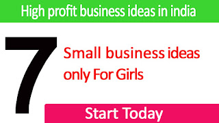 7 Business ideas for women at home | laghu udyog