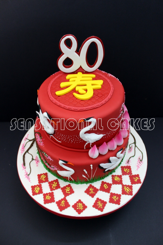 LONGEVITY 80 YEAR OLD CAKE IN ACTION SINGAPORE GIANT Auspicious SHUO TAO THEME