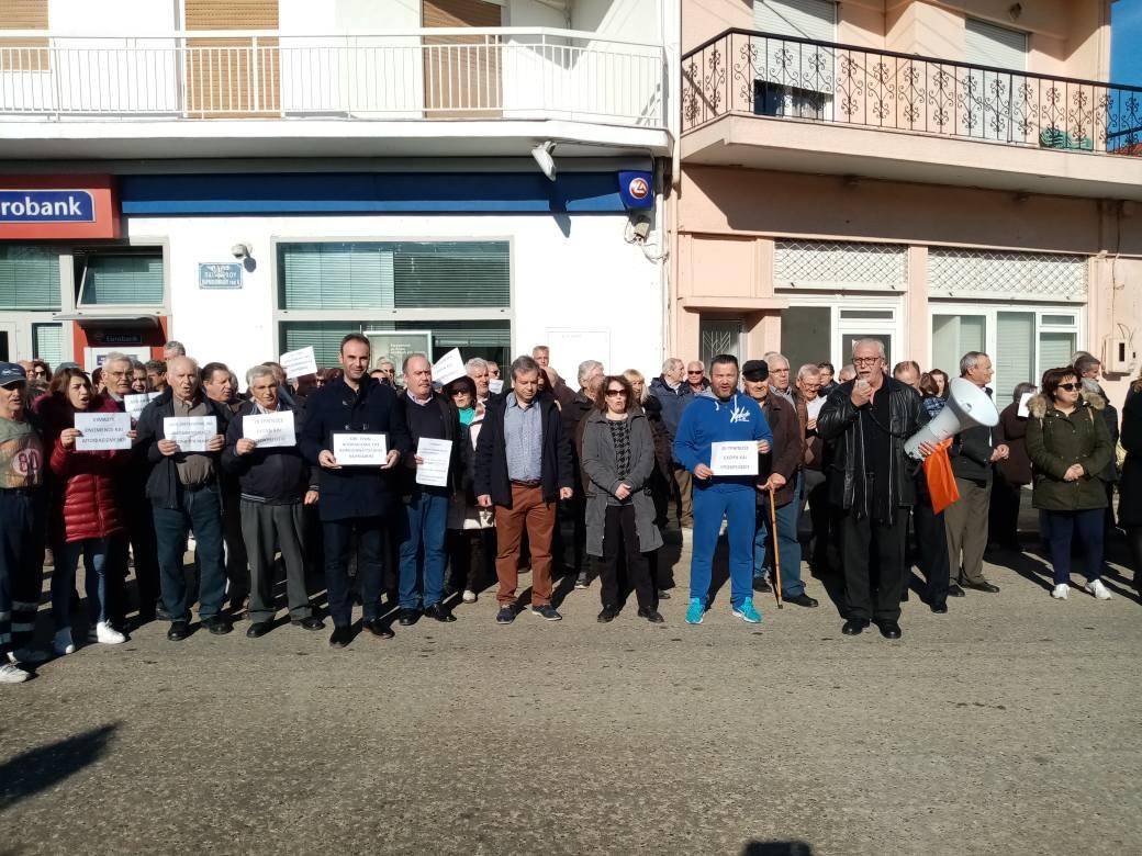 Συγκέντρωση διαμαρτυρίας έξω από το υποκατάστημα της Eurobank στο Παλαιοχώρι.