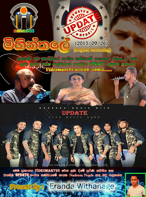 UPDATE LIVE @ MIHINTHALE (26.09.2015)