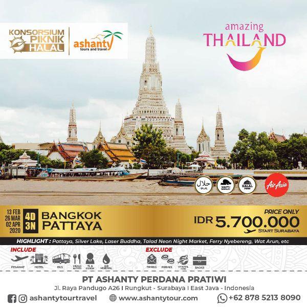 paket tour murah surabaya thailand