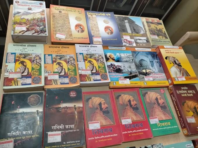 शिवस्वराज्य दिन विशेष :  छत्रपती शिवाजी महाराजांच्या विविध पैलूंवरील जिल्हा ग्रंथालयात पुस्तके