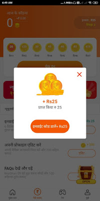 How to earn money with Rozdhan earning app Unlimited Daily mahakalofficial