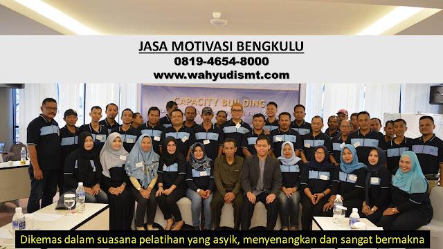 Jasa Motivasi Perusahaan BENGKULU, Jasa Motivasi Perusahaan Kota BENGKULU, Jasa Motivasi Perusahaan Di BENGKULU, Jasa Motivasi Perusahaan BENGKULU, Jasa Pembicara Motivasi Perusahaan BENGKULU, Jasa Training Motivasi Perusahaan BENGKULU, Jasa Motivasi Terkenal Perusahaan BENGKULU, Jasa Motivasi keren Perusahaan BENGKULU, Jasa Sekolah Motivasi Di BENGKULU, Daftar Motivator Perusahaan Di BENGKULU, Nama Motivator  Perusahaan Di kota BENGKULU, Seminar Motivasi Perusahaan BENGKULU