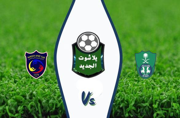 نتيجة مباراة الأهلي والحزم اليوم الثلاثاء  4 أغسطس 2020 في الدوري السعودي