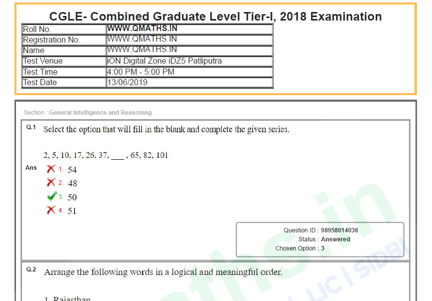 SSC CGL 2018 Tier - 1 Question Papers PDF Download (All