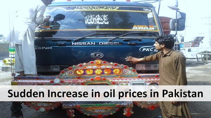 Sudden increase in Oil prices By Khan's Government in Pakistan