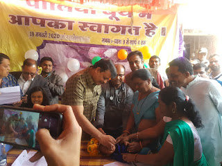 वनमंत्री एवं स्थानीय विधायक उमंग सिंघार के द्वारा पल्स पोलियों बुथ का किया उद्घाटन