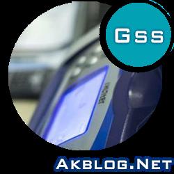 GSS ve SGK Prim Borçlarına Düzenleme