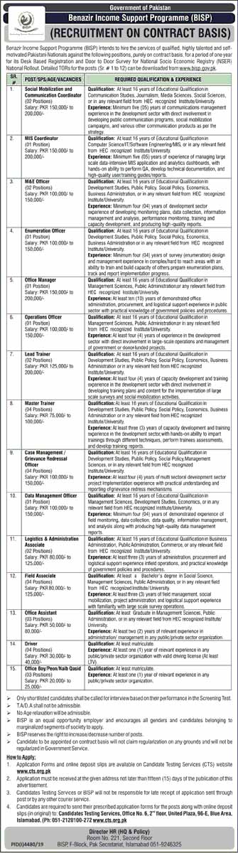 Benazir Income Support Program BISP Govt Of Pakistan Jobs For Naib Qasid, Driver and Others February 2020