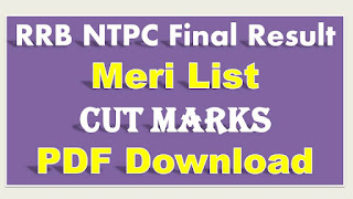 RRB NTPC Final Result RRB CEN03/2015 Final Merit List Cut Off marks