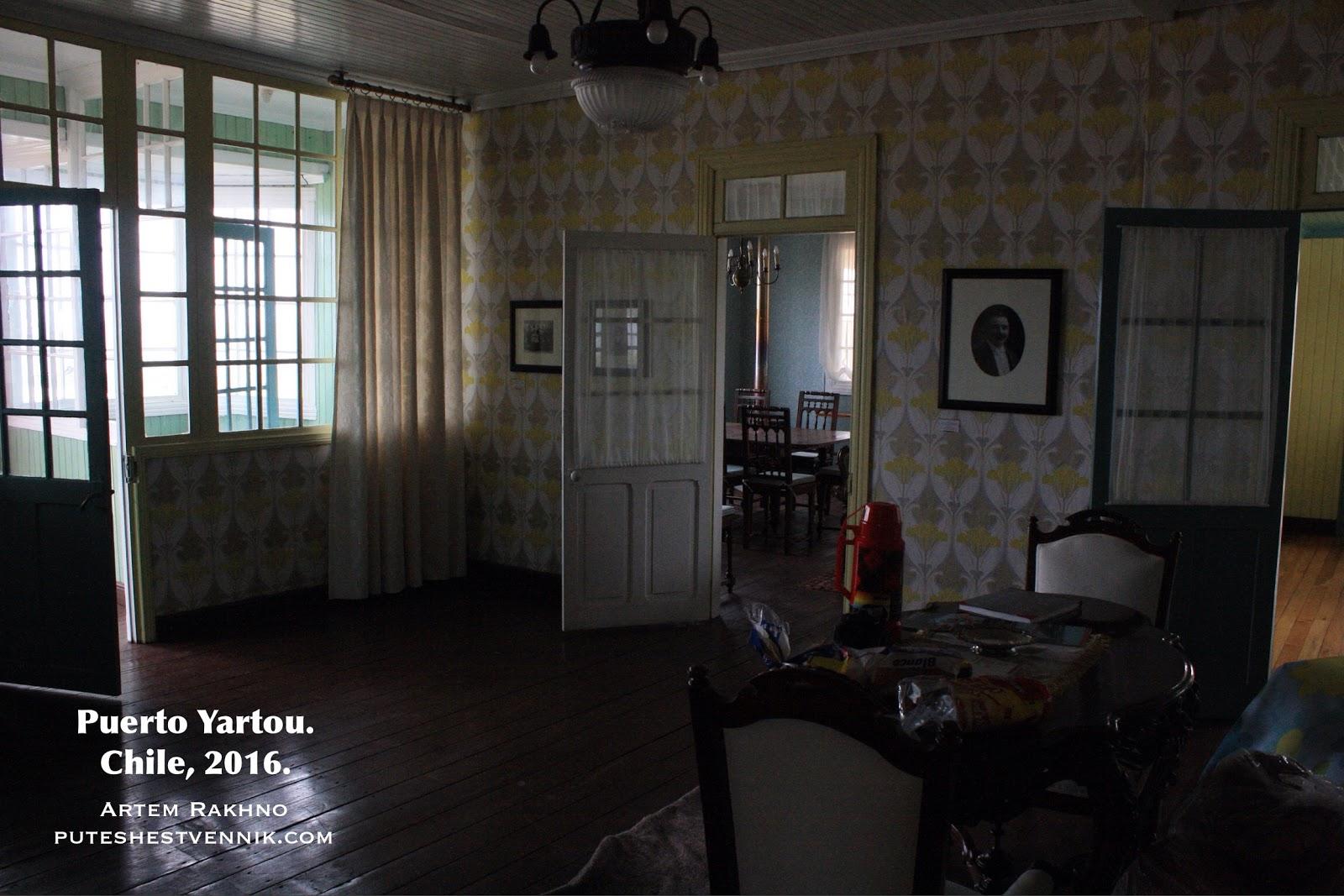 Комната в старинном стиле