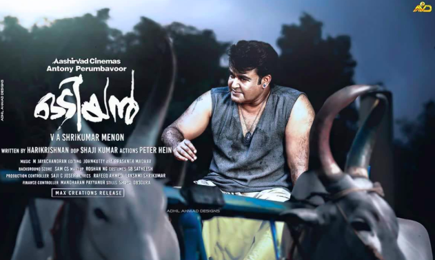 Odiyan (2018) : Enoruvan Song Lyrics
