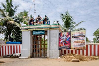 Amirthakateshwarar Temple Sakkottai Kumbakonam