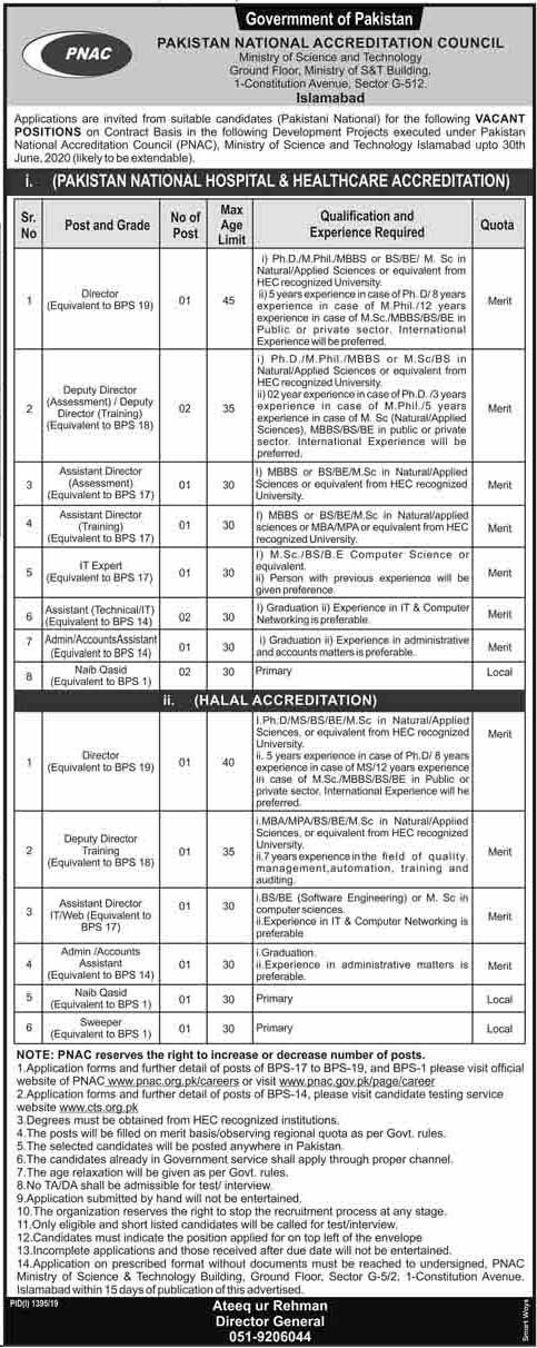 Ministry of Science & Technology Jobs