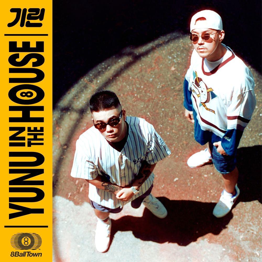 KIRIN – YUNU IN THE HOUSE – EP
