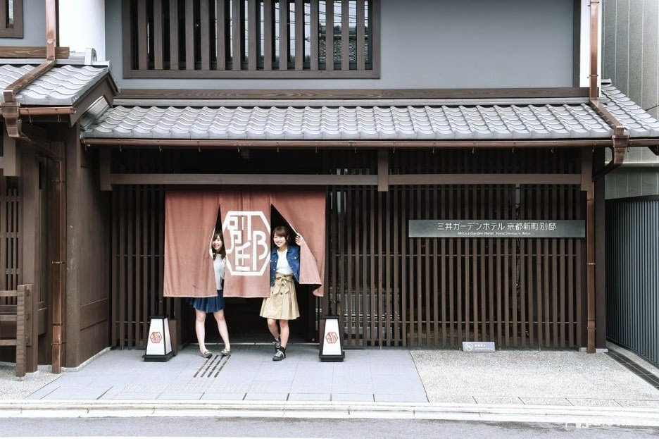 Japankuru Japankuru Recommended Hotel In Kyoto A Hotel Perfectly With Kyoto Sense Of Style