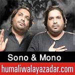 https://www.humaliwalayazadar.com/2018/02/amanat-ali-ghulum-abbas-nohay-2016-to.html