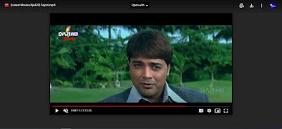 .সজনী. বাংলা ফুল মুভি | .Sajani. Full Hd Movie Watch