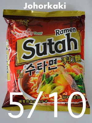 Sam Yang Ramen Sutah Hot & Spicy Flavour Noodle Soup