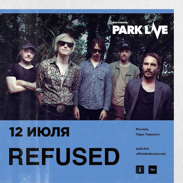 Refused выступят на фестивале Park Live